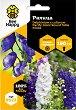 Семена от Ралица - Опаковка от 0.5 g -
