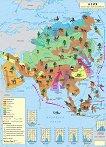 Стенна климатична карта на Азия -