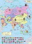 Стенна политическа карта на Азия. Раси -