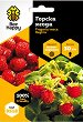 Семена от Горска ягода - Опаковка от 0.3 g -