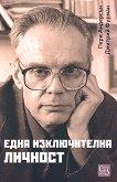 Дмитрий Фурман Една изключителна личност -