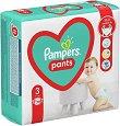 Pampers Pants 3 - Midi - Гащички за еднократна употреба за бебета с тегло от 6 до 11 kg -