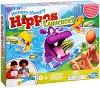 Гладни хипопотами - Детска състезателна игра -