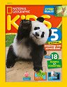 National Geographic Kids - Април / 2021 -