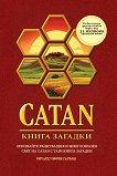 CATAN: Книга загадки - Ричард Улфрик Галънд -