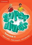 Super Minds - ниво 4 (A1): Флашкарти по английски език -