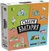 Събери България - Комплект от 55 образователни карти -