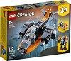 """LEGO: Creator - Кибер дрон 3 в 1 - Детски конструктор от серията """"LEGO Creator"""" -"""