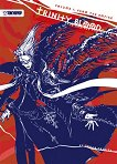 Trinity Blood - Rage Against the Moons : Volume 1: From the Empire - Yoshida Sunao, Thores Shibamoto -