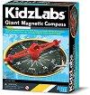 """Направи си сам - Магнитен компас - Детски образователен комплект от серията """"Kidz Labs"""" -"""