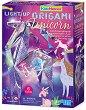 Направи сама - Холограмни оригами - Творчески комплект със светлинен ефект -