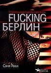 FUCKING Берлин. Историята на една студентка и проститутка -
