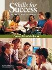 Skills for Success: Учебник по английски език -