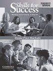 Skills for Success: Ръководство за учителя по английски език -