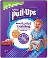 Huggies Pull Ups Boy - Преходни гащички за еднократна употреба за деца с тегло от 8 до 17 kg -