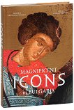 Magnificent icons in Bulgaria -