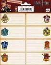 Етикети за тетрадки - Хари Потър - книга