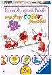 """Моите любими цветове - Комплект от 6 пъзела от серията """"My First Puzzle"""" -"""