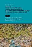 Езикови свидетелства за българския характер на населението в Южните Родопи и Западна Тракия през XVI век -