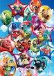 Pixar Party -