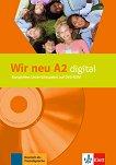 Wir Neu - Ниво A2: Интерактивна версия на учебника - DVD-ROM Учебна система по немски език -