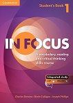 In Focus - ниво 1: Учебник + онлайн материали -