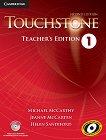 Touchstone: Учебна система по английски език Ниво 1: Книга за учителя + CD -
