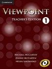 Viewpoint: Учебна система по английски език Ниво 1: Книга за учителя + CD/CD-ROM -