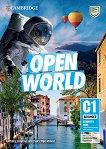 Open World - ниво Advanced (C1): Учебник Учебна система по английски език -