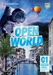 Open World - ниво Advanced (C1): Учебна тетрадка Учебна система по английски език -