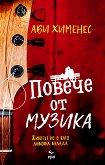Повече от музика - книга