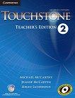 Touchstone: Учебна система по английски език Ниво 2: Книга за учителя + CD -