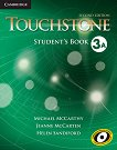 Touchstone: Учебна система по английски език Ниво 3А: Учебник -