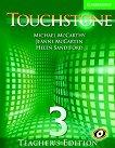 Touchstone: Учебна система по английски език Ниво 3: Книга за учителя + CD -