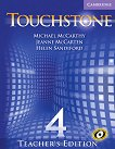 Touchstone: Учебна система по английски език Ниво 4: Книга за учителя + CD -