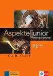 Aspekte junior - ниво B1 plus: 3 CD + DVD - учебник