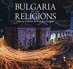 Bulgaria of the religions -