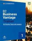 Cambridge English Business Vantage - ниво B2: Книга с тестове + онлайн материали -