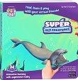 Морски създания Интерактивна образователна книга с обогатена реалност - списание