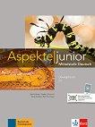 Aspekte junior - ниво C1: Тетрадка с упражнения + онлайн материали - продукт