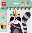 Книжка за оцветяване: Цветни ивици - детска книга