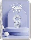 Ученическа тетрадка - Black and Gold : Формат А4 с широки редове - 60 листа -