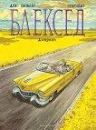 Блексед - книга 5: Амарило -