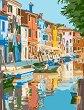 Рисуване по номера с акрилни бои - Къщи на канала