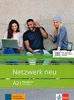 Netzwerk neu - ниво A2: Учебна тетрадка по немски език + онлайн материали -
