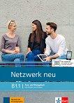 Netzwerk neu - ниво B1.1: Учебник и учебна тетрадка + онлайн материали - продукт