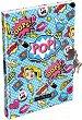Таен дневник - Lollipop: Pop -