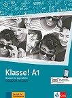 Klasse! - ниво А1: Учебна тетрадка по немски език -