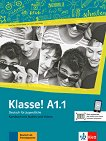 Klasse! - ниво А1.1: Учебник по немски език -
