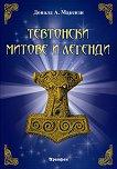 Тевтонски митове и легенди - книга
